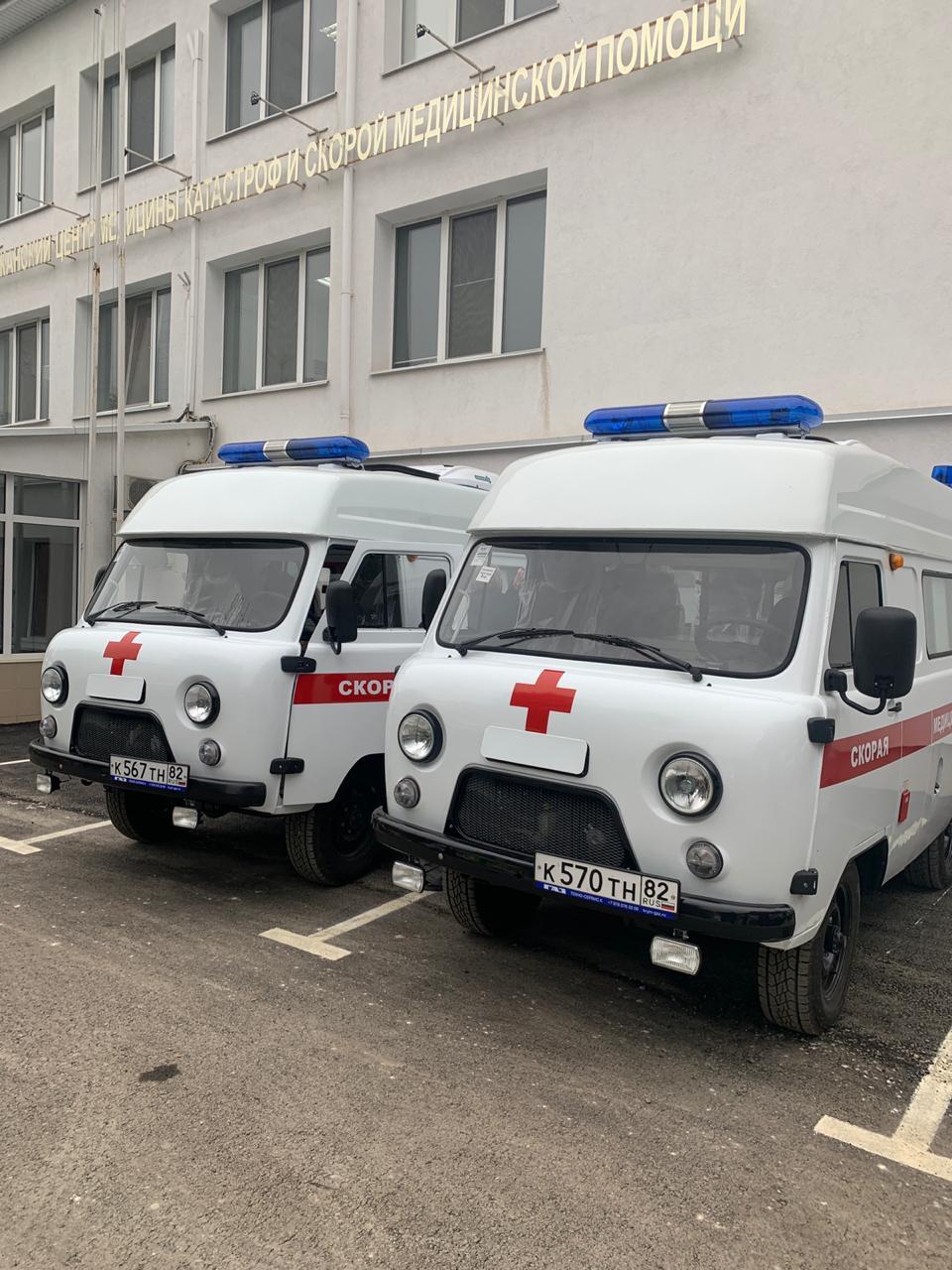 Новые автомобили скорой медицинской помощи