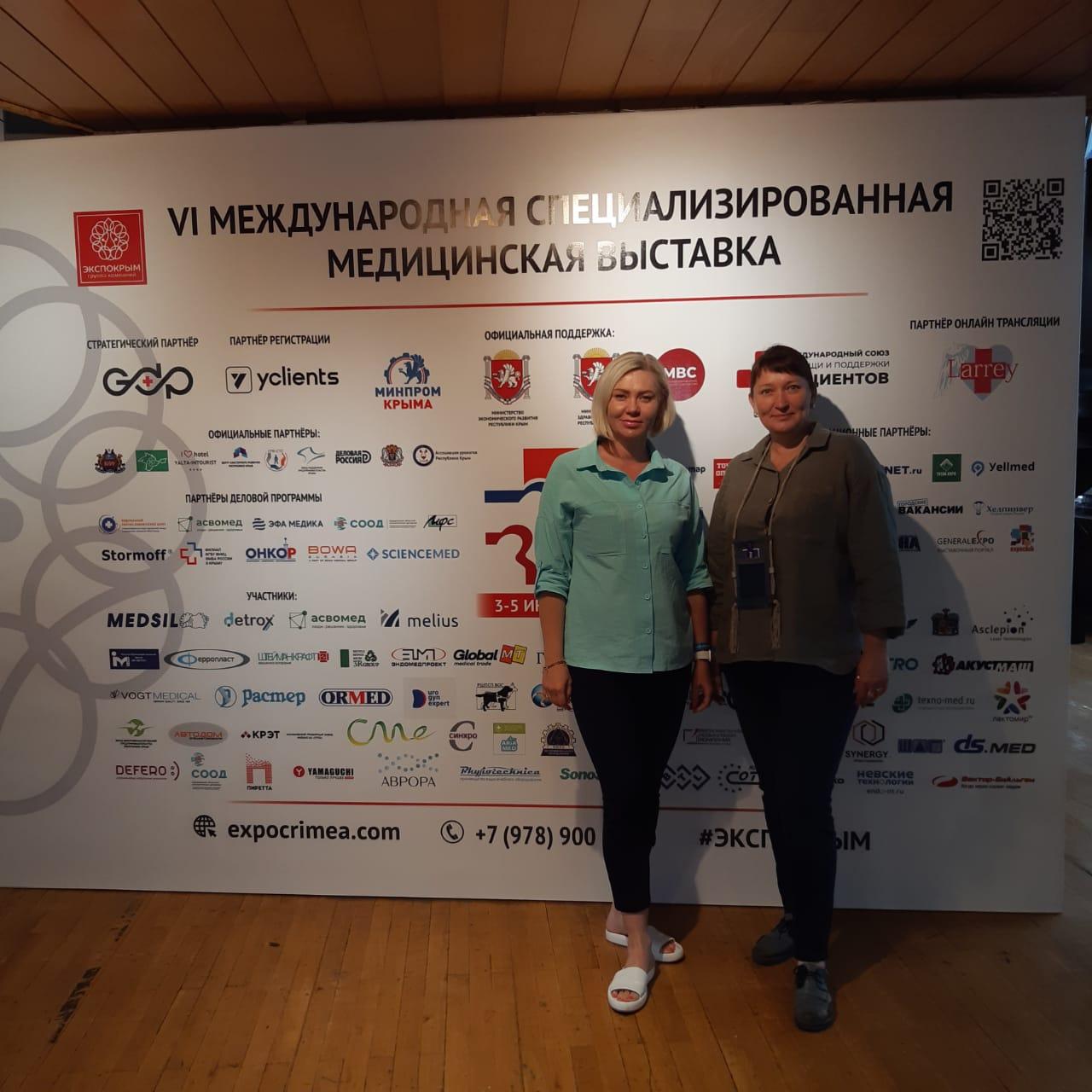 III Всероссийский Конгресс в рамках VI специализированной медицинской выставки «Здравоохранение. Крым 2021»